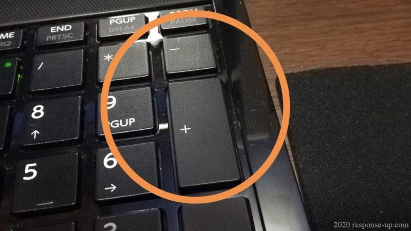 PCプラスボタン